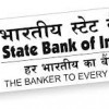 SBI to open new branches in Kerala