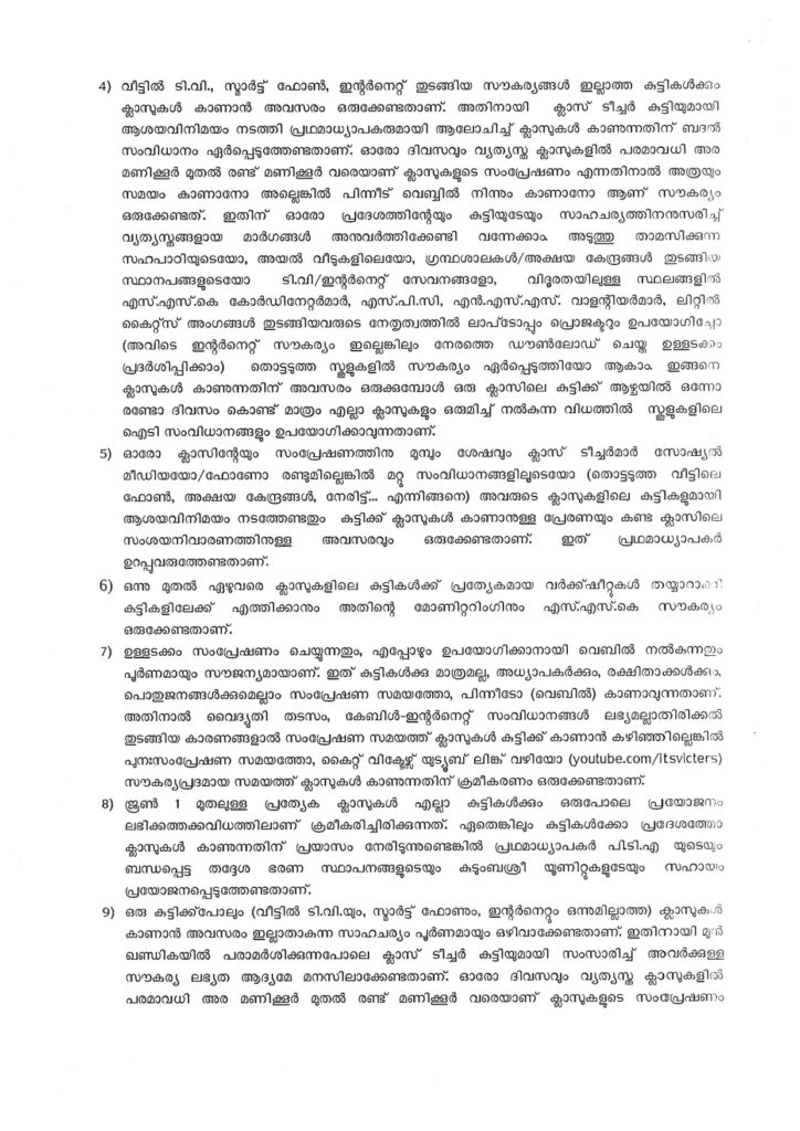 Page 2 of official Circular by Kerala General Education Department for Online Class