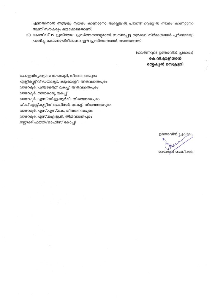 Page 3 of official Circular by Kerala General Education Department for Online Class