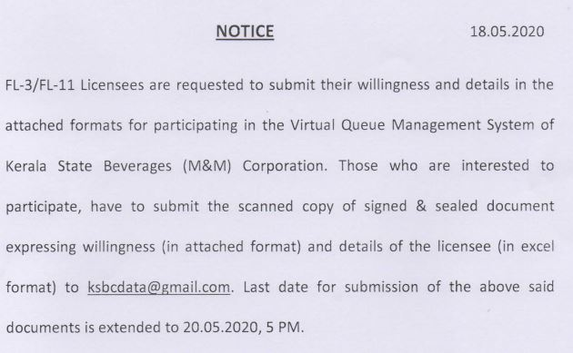 Notice by Kerala State Beverages Corporation for the sale of liquor by using virtual queue app.